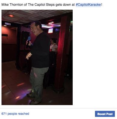 Capitol Karaoke